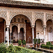 Water Gardens Of The Palace Of Generalife Poster