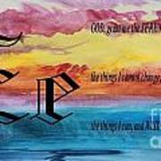 Watercolor E And Serenity Prayer Poster