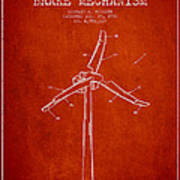 Wind Generator Break Mechanism Patent From 1990 - Red Poster