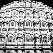 Wind Palace Jaipur Poster