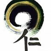Within Benevolence - Zen Enso Poster