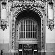 Woolworth Building Entrance Poster