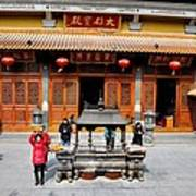Worshipers In Urn Courtyard Of Chinese Temple Shanghai China Poster