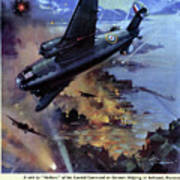 Wwii Royal Air Force, C1942 Poster