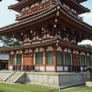 Yakushi-ji Temple West Pagoda - Nara Japan Poster