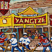 Yangtze Restaurant With Van Horne Bagel And Hockey Poster