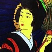 Yellow Moon Geisha Poster