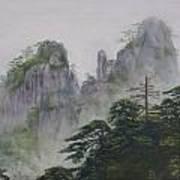Yellow Mountain Poster