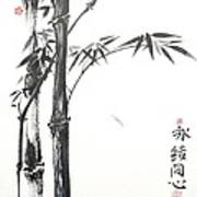 Zen Bamboo Union Poster