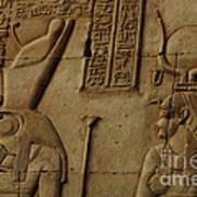 Karnak Egypt Hieroglyphics Poster