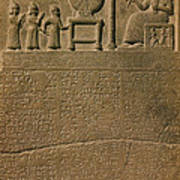 Ancient Astronomical Calendar Poster