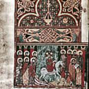 Entry Into Jerusalem Poster