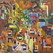 Holy Alphabet Poster