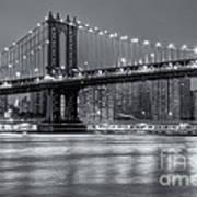 Manhattan Bridge II Poster