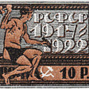 old Russian postage stamp Poster