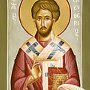 St Eleftherios Poster by Julia Bridget Hayes
