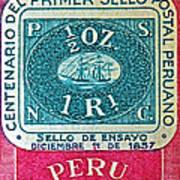 1957 Peru Ten Centavos Stamp Poster