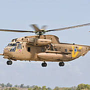 A Sikorsky Ch-53 Yasur Of The Israeli Poster