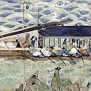 Sugawara No Michizane Poster