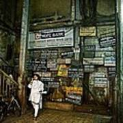 A Lobby In Mumbai Poster