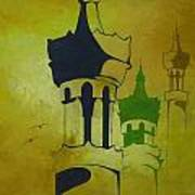 Abstract Islam Poster by Salwa  Najm