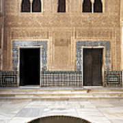 Alhambra Inner Courtyard Poster