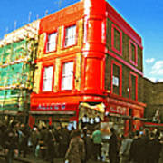 Alice's - London Poster