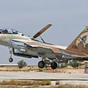 An F-15i Raam Taking Off From Hatzerim Poster