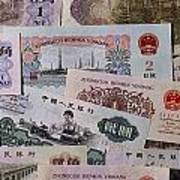 An Image Of Chinas Colorful Paper Money Poster