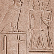 Ancient Stone Carvings, Karnak, Egypt Poster