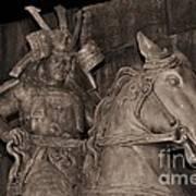 Ancient Warrior Poster