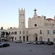 Annunciation Latin Church In Beit Jala Poster
