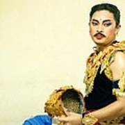 Balinese Dancer Behind The Scene   Poster