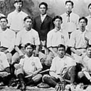 Baseball. Chinese-american Baseball Poster