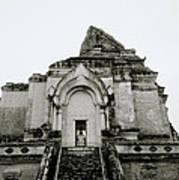 Buddhist Wat Chedi Luang Poster