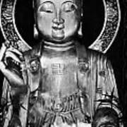 Burning Incense In A Buddhist Temple Sha Tin Hong Kong China Poster