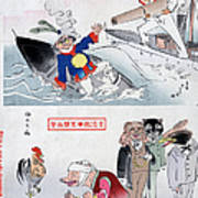 Chinese Cartoon, 1895 Poster