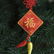 Chinese Christmas Tree Ornament Poster