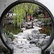 Chinese Garden Poster
