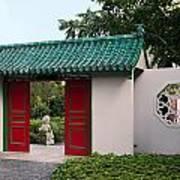 Chinese Scholar's Garden Poster