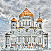 Christ The Saviour Cathedral In Moscow. The Main Entrance Poster