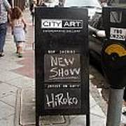 City Art Gallery Sign Poster