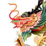 Dragon Poster by Panyanon Hankhampa