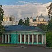 Early Morning Kiev Poster