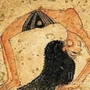 Egyptian Dancer Poster