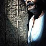 Egyptian Portrait 2 Poster