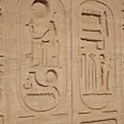 Egyptian Writing Poster