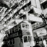 Ethereal Hong Kong  Poster