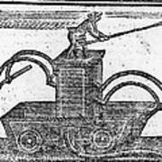 Fire Engine, 1769 Poster