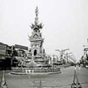 Flamboyant Clock Tower Poster
